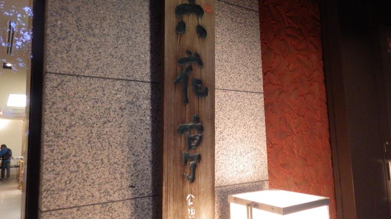 f:id:yukikaze1984:20180930123457j:image