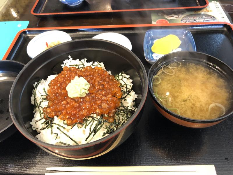 f:id:yukikaze1984:20181028103216j:image