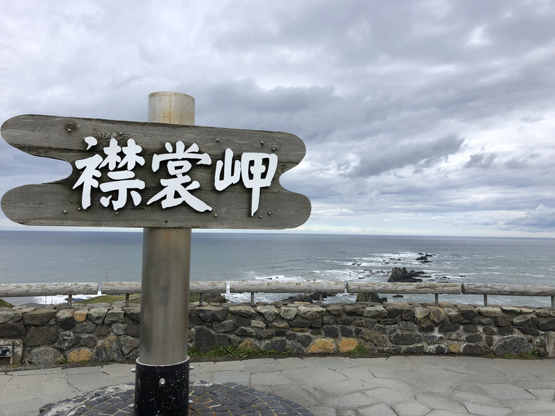 f:id:yukikaze1984:20181028103220j:image