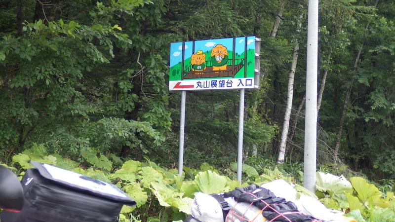 f:id:yukikaze1984:20181028103245j:image