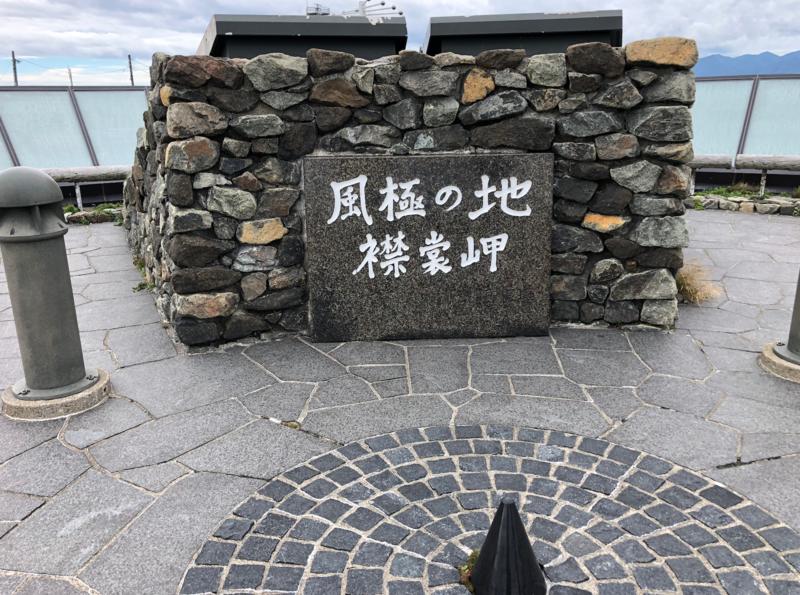 f:id:yukikaze1984:20181028122645p:image