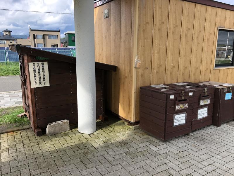 f:id:yukikaze1984:20181028125231j:image