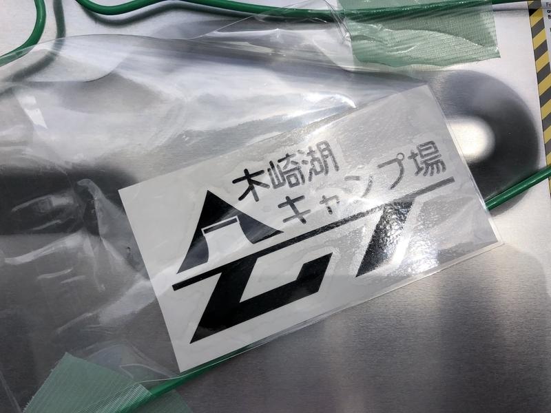 f:id:yukikaze1984:20181202151504j:image