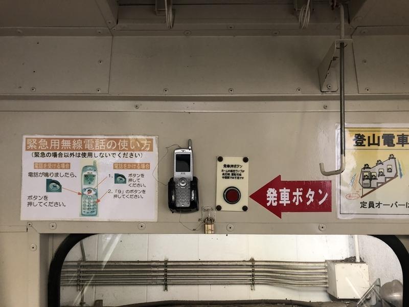 f:id:yukikaze1984:20181202151507j:image