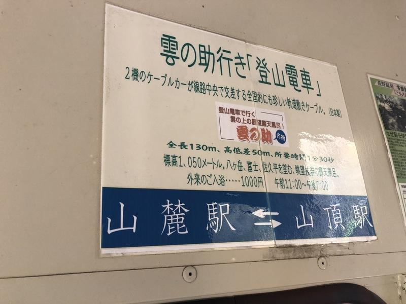 f:id:yukikaze1984:20181202151512j:image