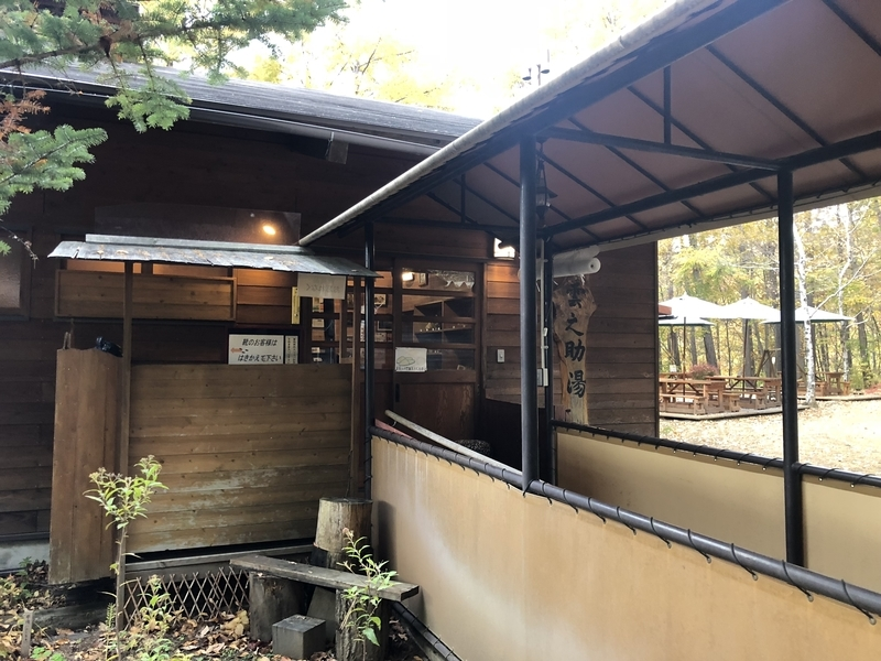 f:id:yukikaze1984:20181202151514j:image