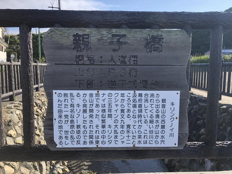 f:id:yukikaze1984:20181216090949j:image