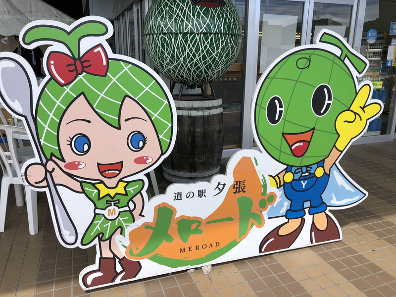 f:id:yukikaze1984:20181216090952j:image