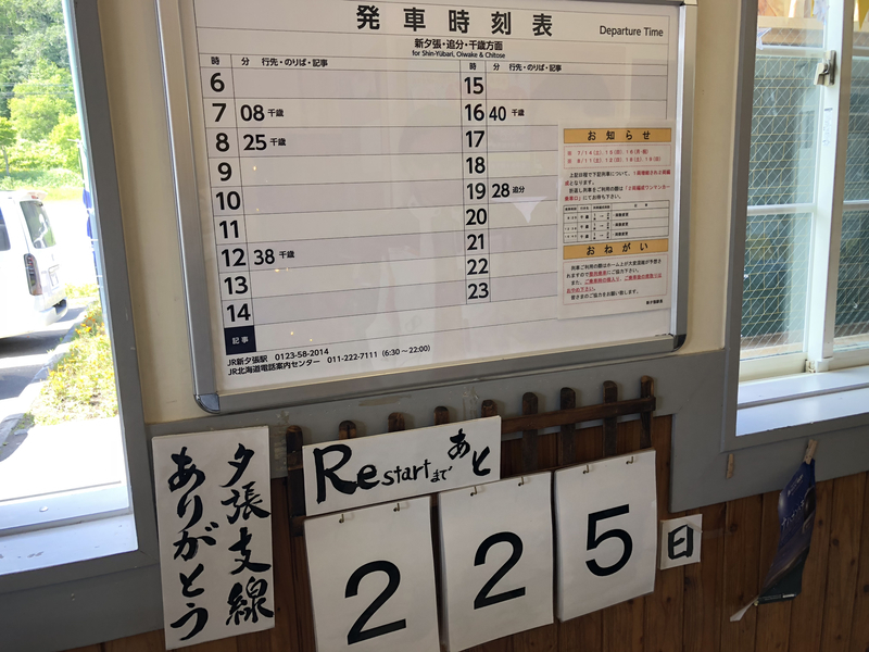 f:id:yukikaze1984:20181216090956j:image