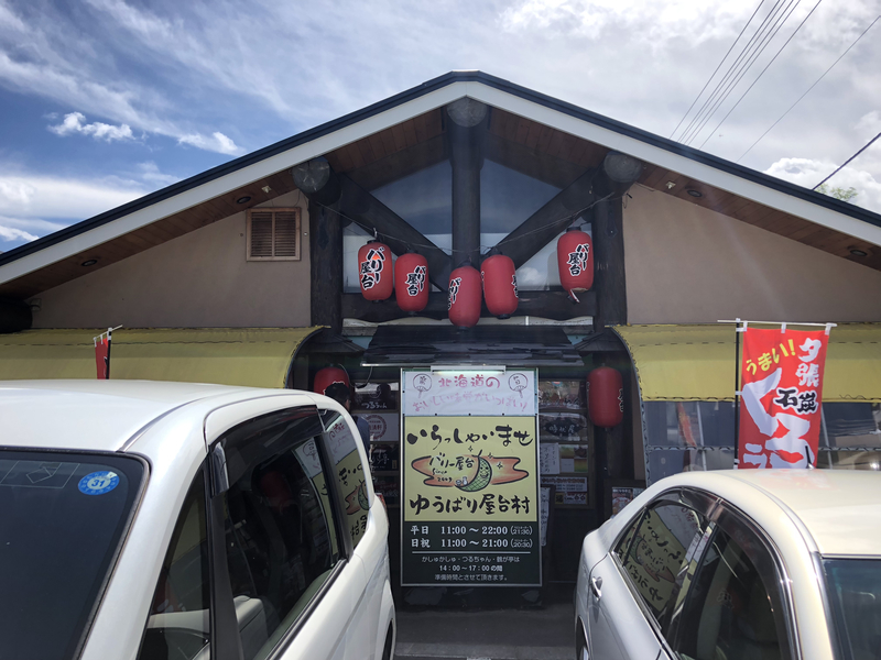 f:id:yukikaze1984:20181216091001j:image