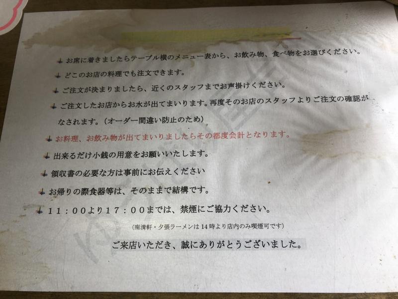 f:id:yukikaze1984:20181216091003j:image