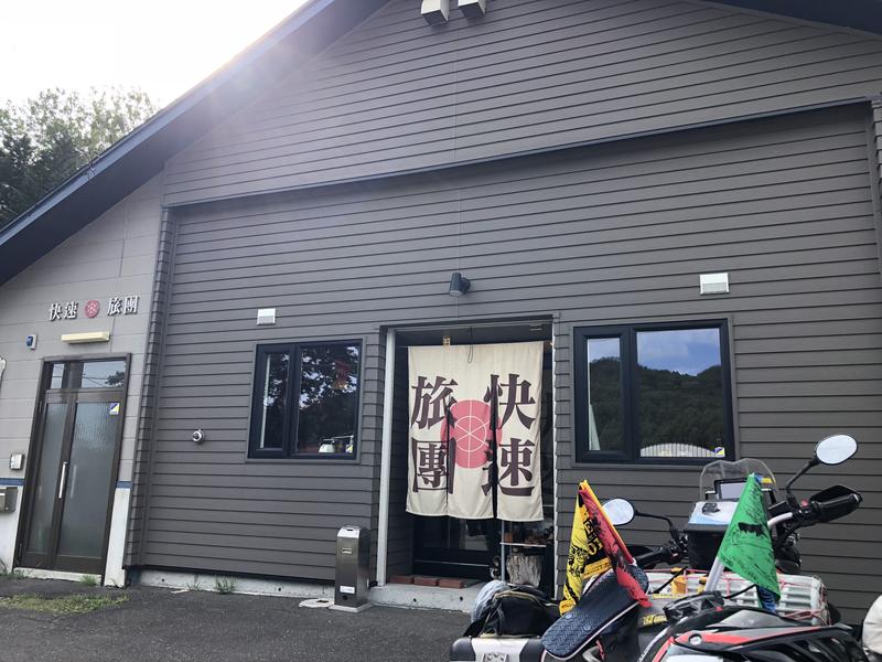 f:id:yukikaze1984:20181216091013j:image