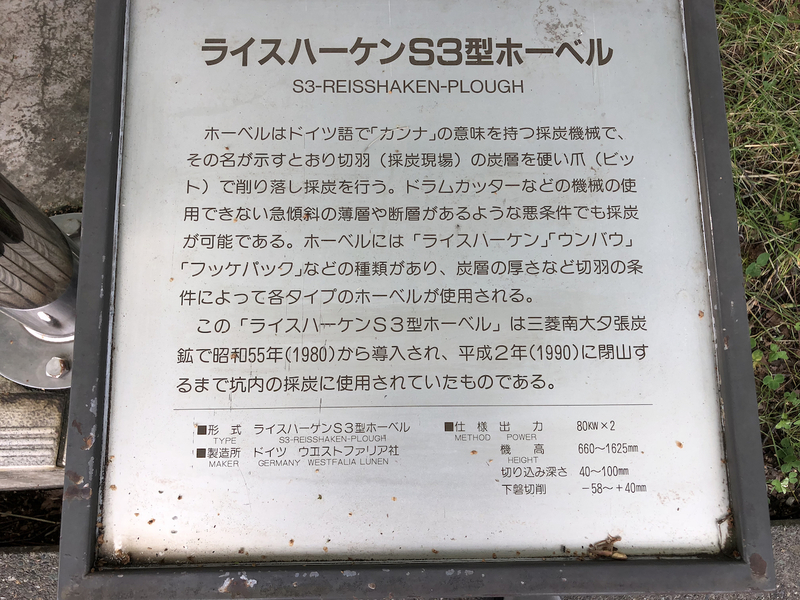 f:id:yukikaze1984:20181216093457j:image