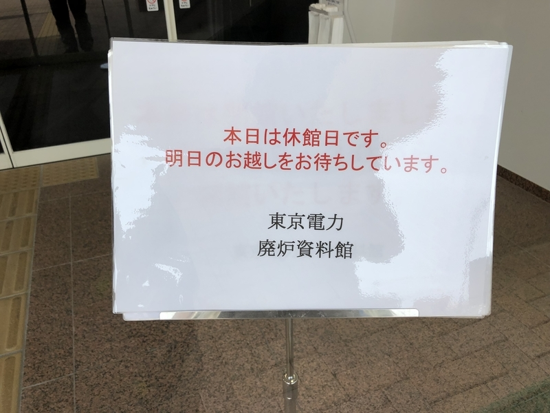f:id:yukikaze1984:20190321085334j:plain