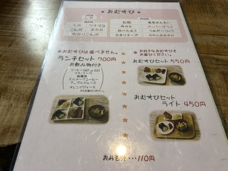 f:id:yukikaze1984:20190321085335j:plain
