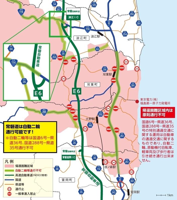 f:id:yukikaze1984:20190321093049j:plain