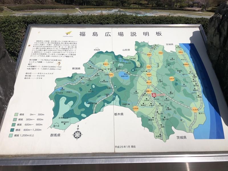 f:id:yukikaze1984:20190429092628j:plain