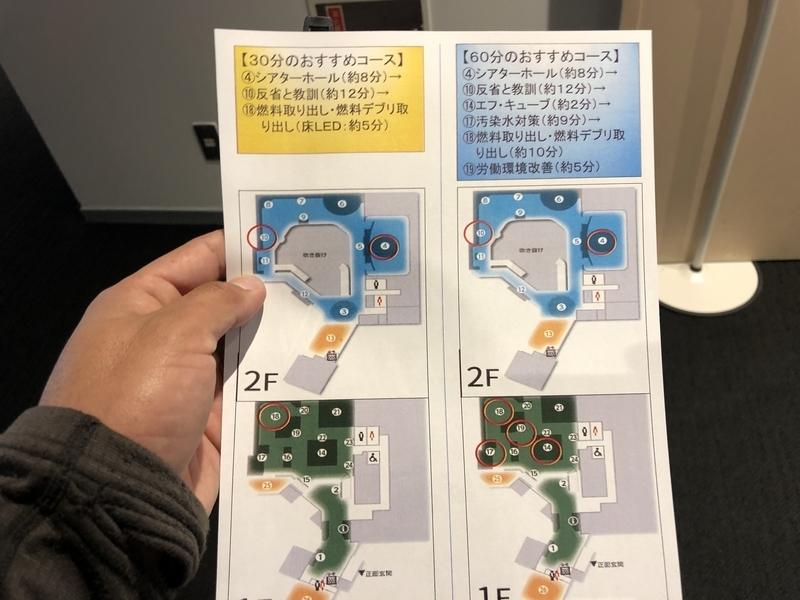 f:id:yukikaze1984:20190429092644j:plain