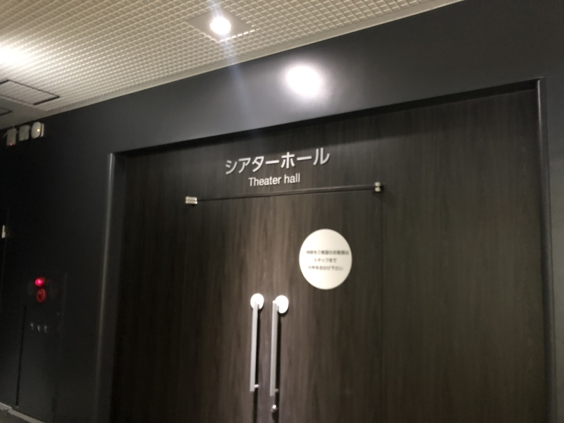 f:id:yukikaze1984:20190429092646j:plain