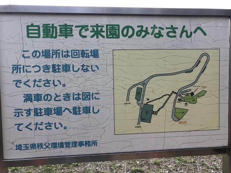 f:id:yukikaze1984:20190503104001j:plain