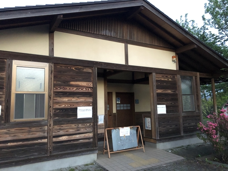 f:id:yukikaze1984:20190503104010j:plain