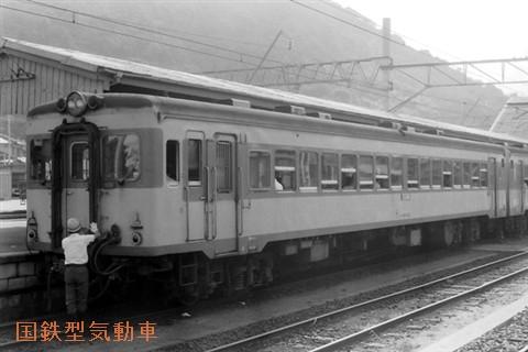 26 キハ 随時アップ:消えた車輌写真館|鉄道ホビダス