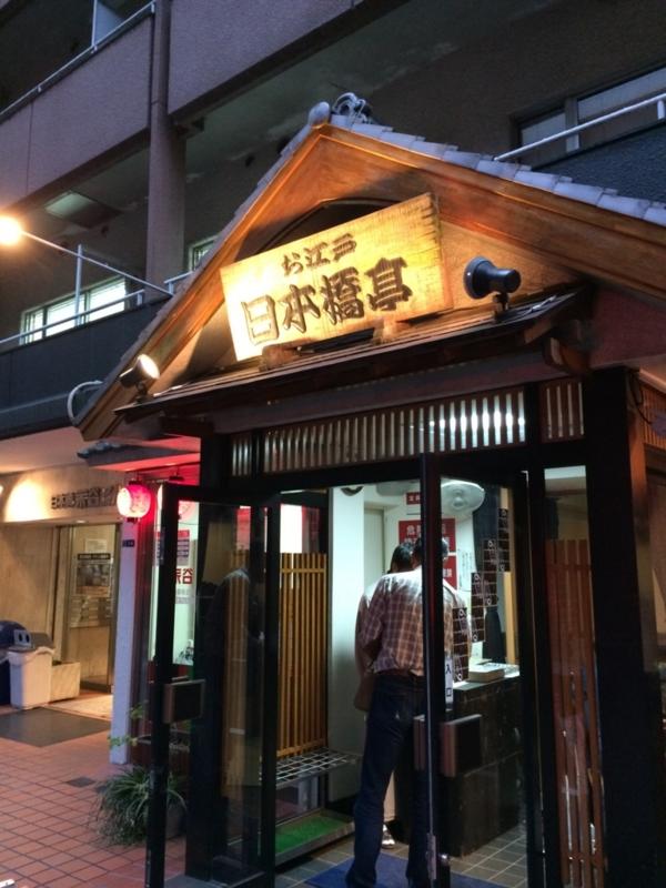 f:id:yukikaze_ox4:20160630213449j:plain