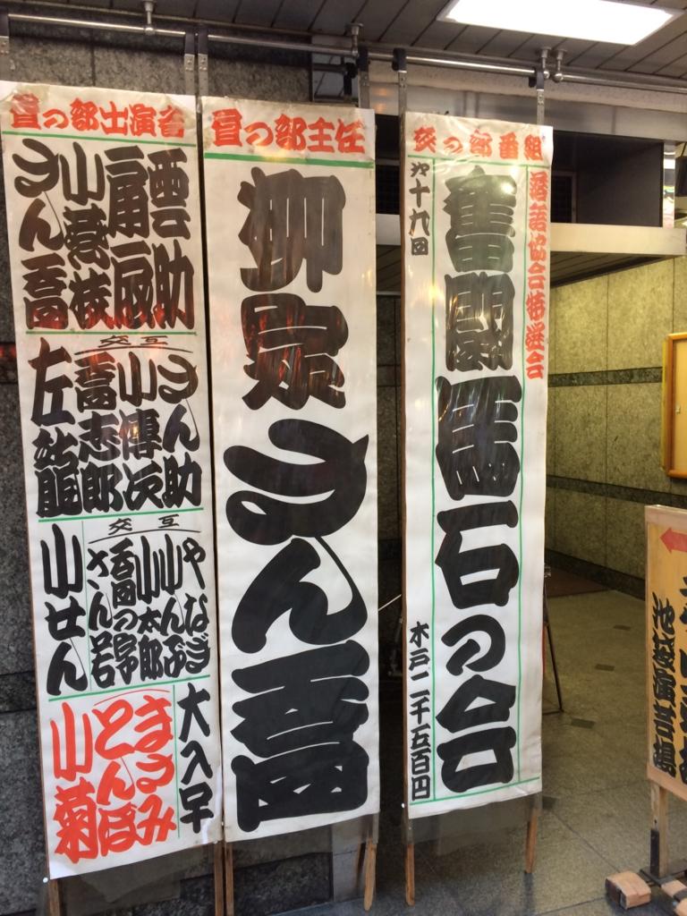 f:id:yukikaze_ox4:20160729003854j:plain