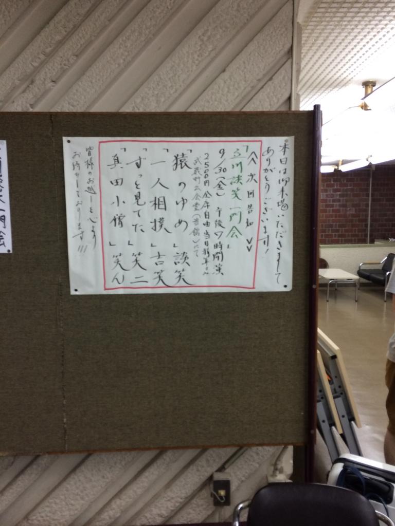 f:id:yukikaze_ox4:20160824223742j:plain