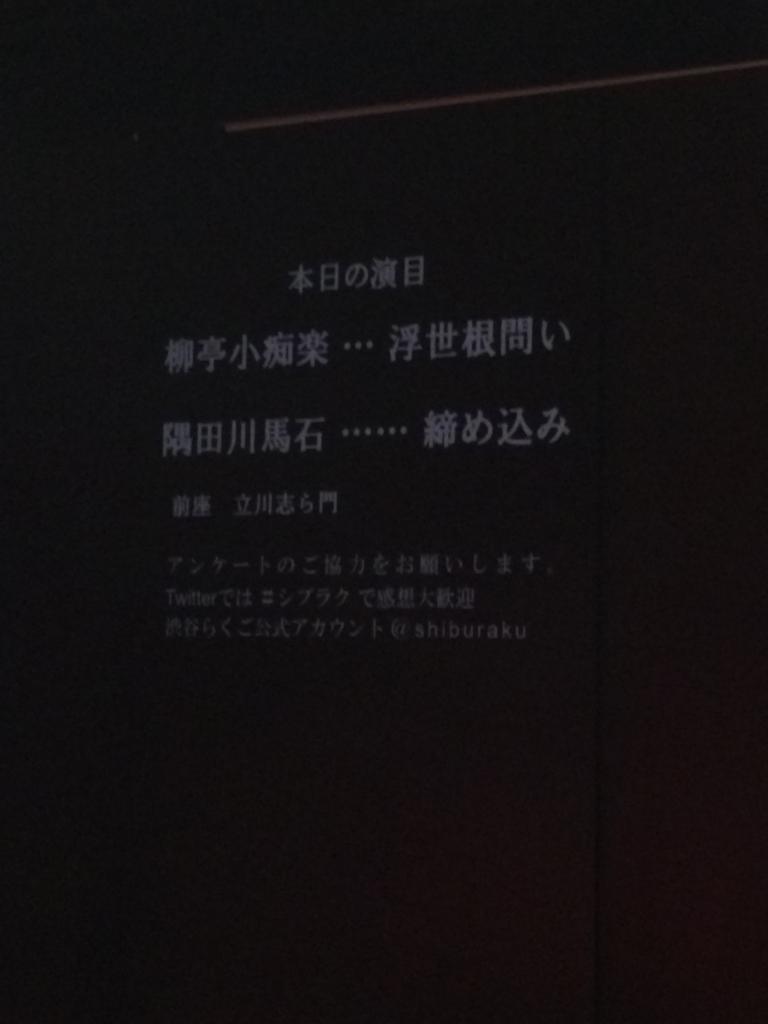 f:id:yukikaze_ox4:20160916151455j:plain