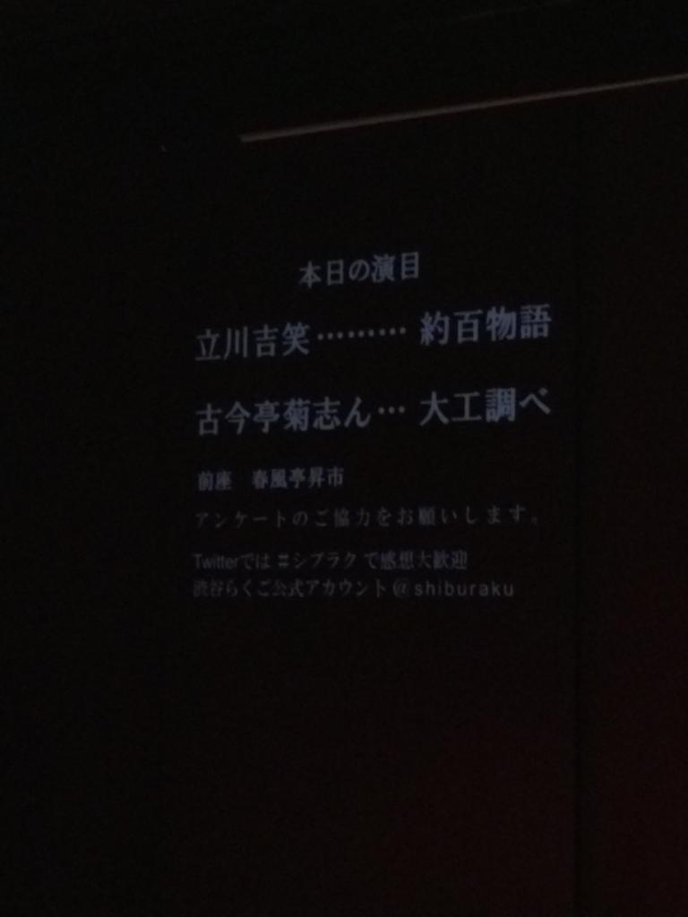 f:id:yukikaze_ox4:20160916152331j:plain