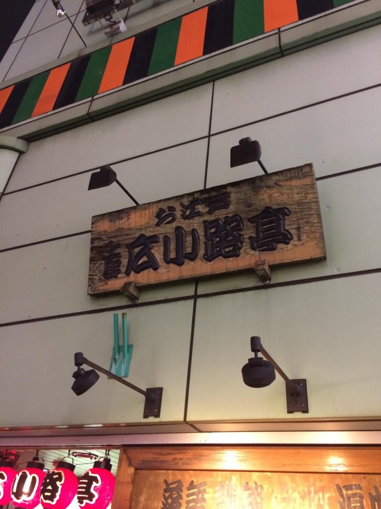 f:id:yukikaze_ox4:20160923210638j:plain