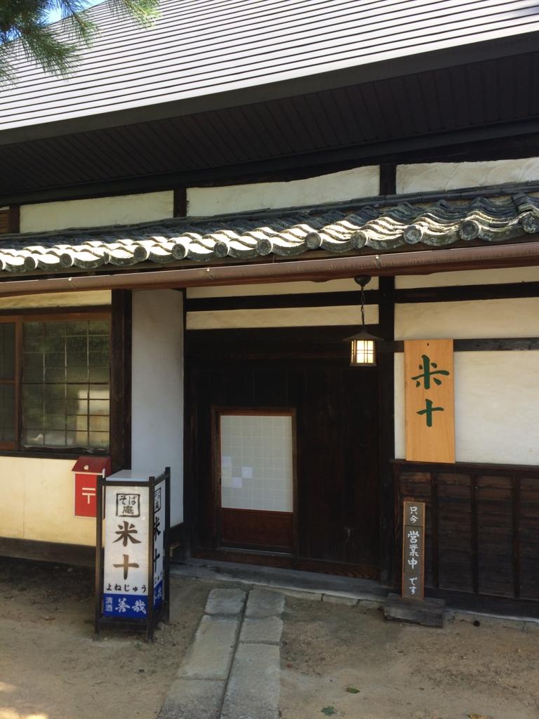 f:id:yukikaze_ox4:20161106220106j:plain