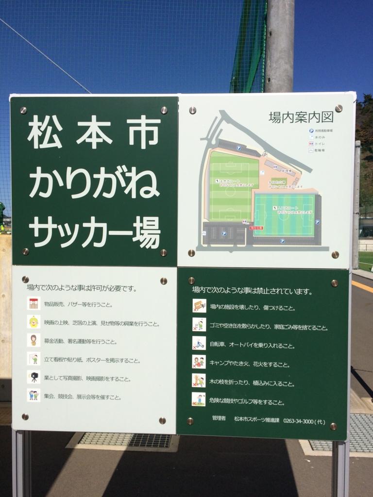f:id:yukikaze_ox4:20161106220349j:plain