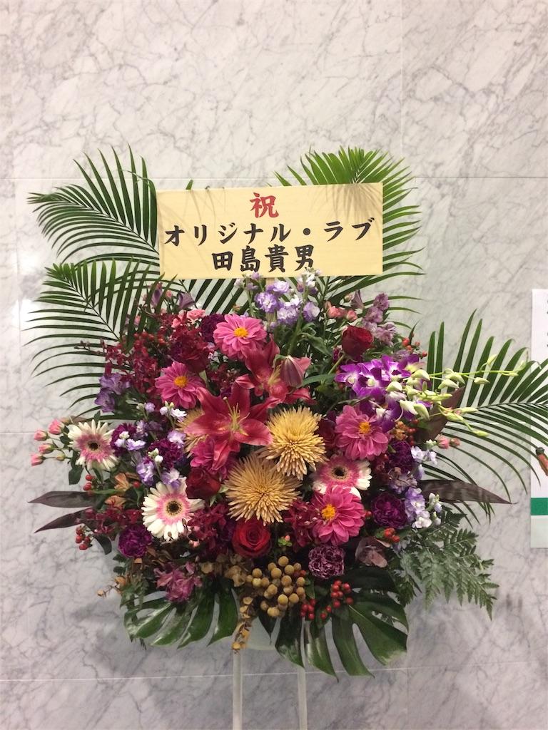 f:id:yukikaze_ox4:20161113230204j:image