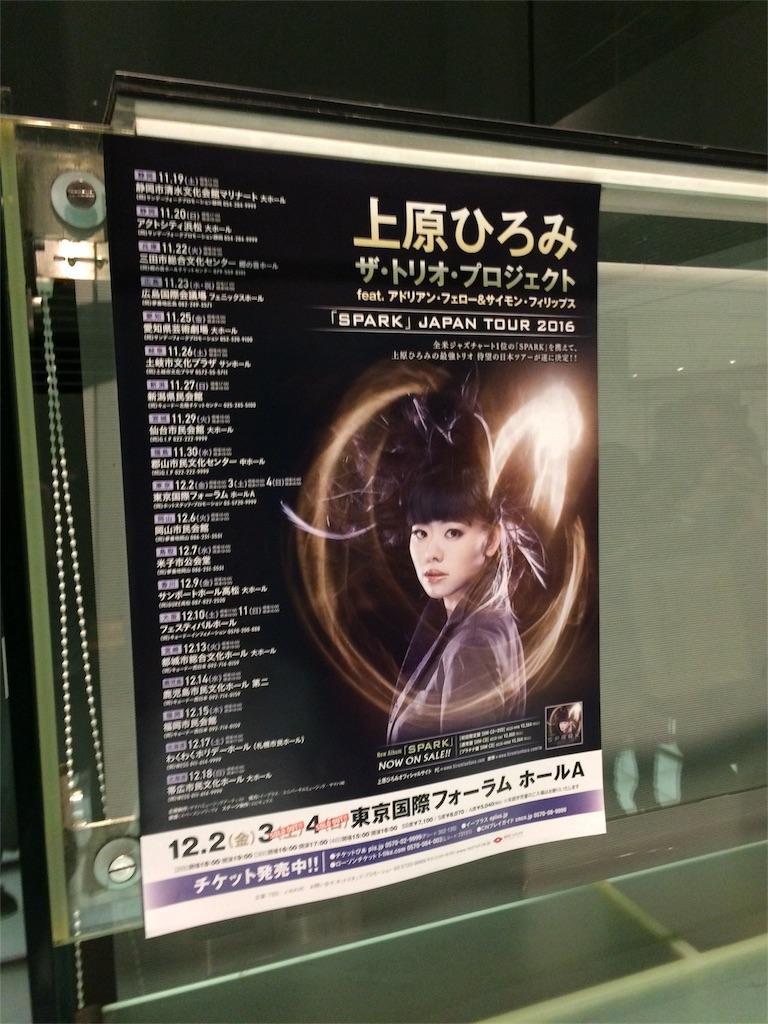 f:id:yukikaze_ox4:20161206231018j:image