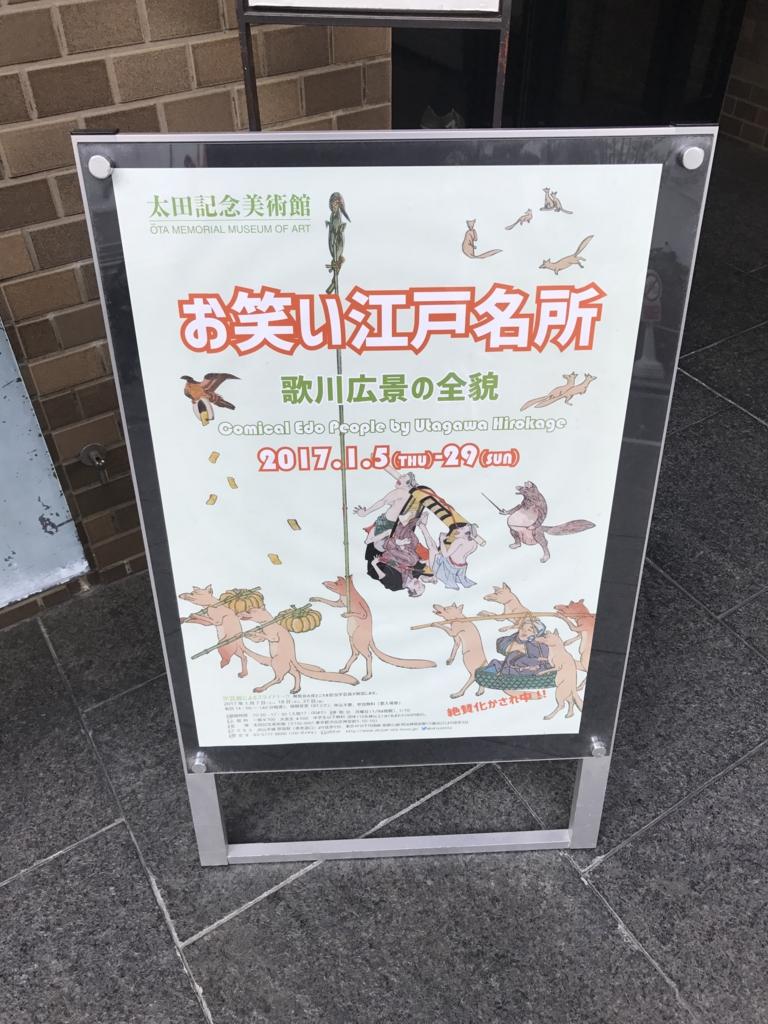 f:id:yukikaze_ox4:20170204150555j:plain