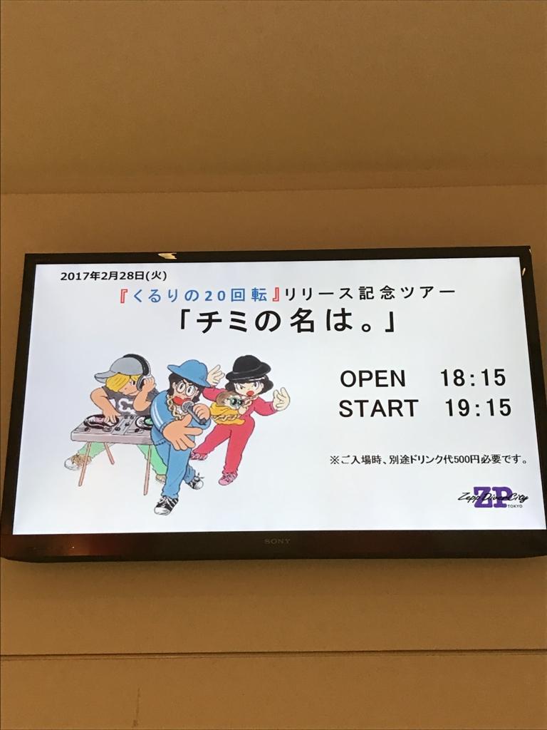 f:id:yukikaze_ox4:20170420001757j:plain