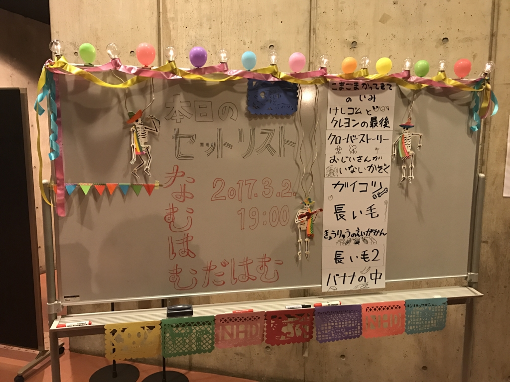 f:id:yukikaze_ox4:20170429202311j:plain