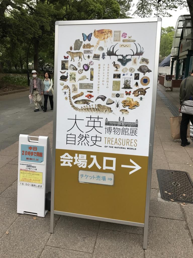 f:id:yukikaze_ox4:20170504215547j:plain