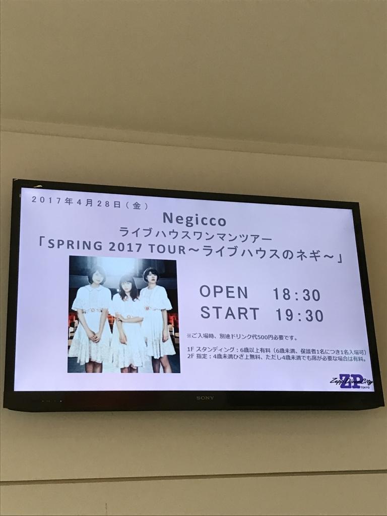 f:id:yukikaze_ox4:20170528191956j:plain