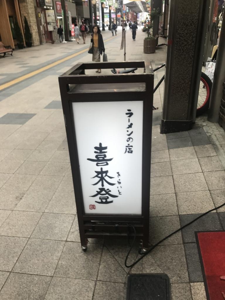 f:id:yukikaze_ox4:20170612123036j:plain