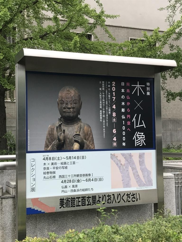 f:id:yukikaze_ox4:20170612135733j:plain