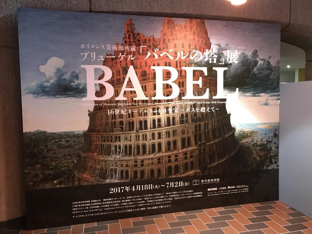 f:id:yukikaze_ox4:20170617131909j:plain