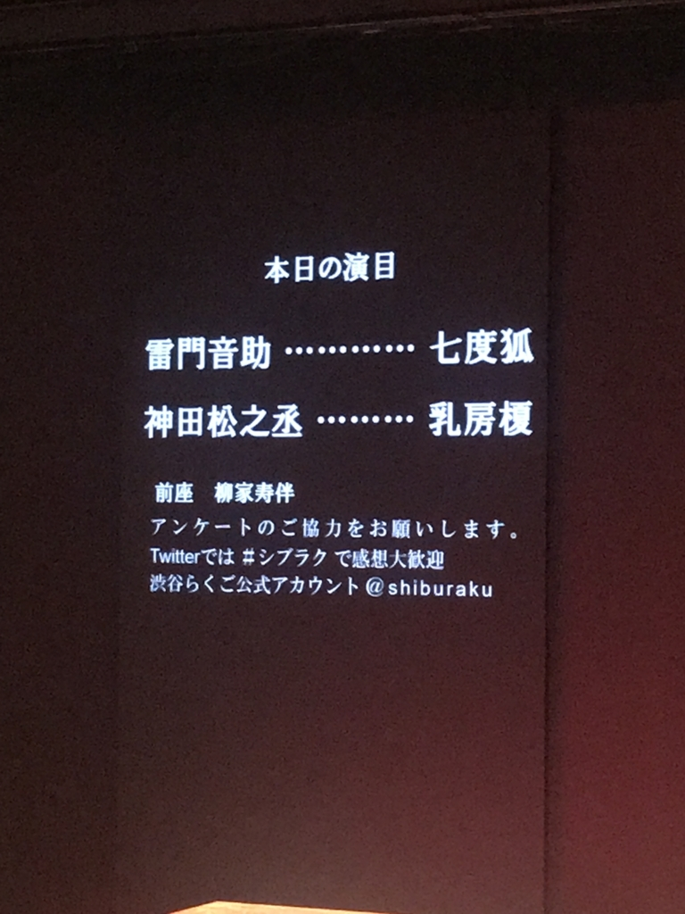 f:id:yukikaze_ox4:20170620115855j:plain