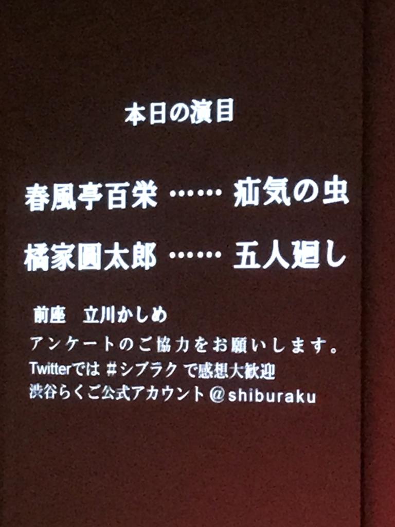 f:id:yukikaze_ox4:20170620120036j:plain