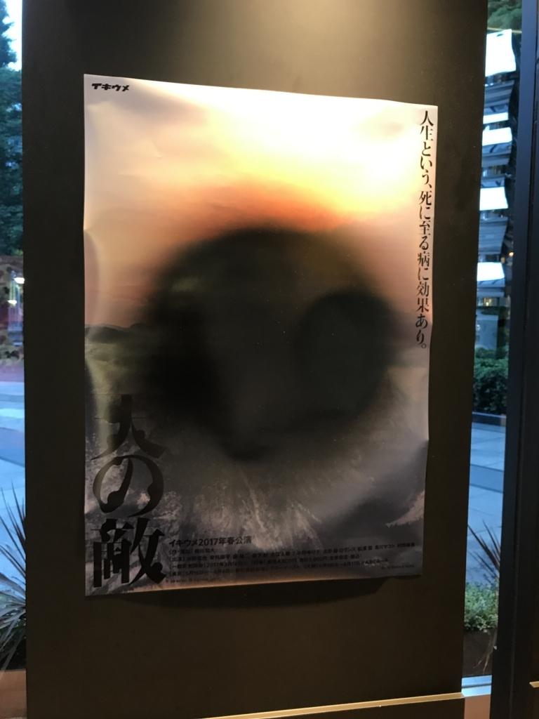 f:id:yukikaze_ox4:20170630225047j:plain