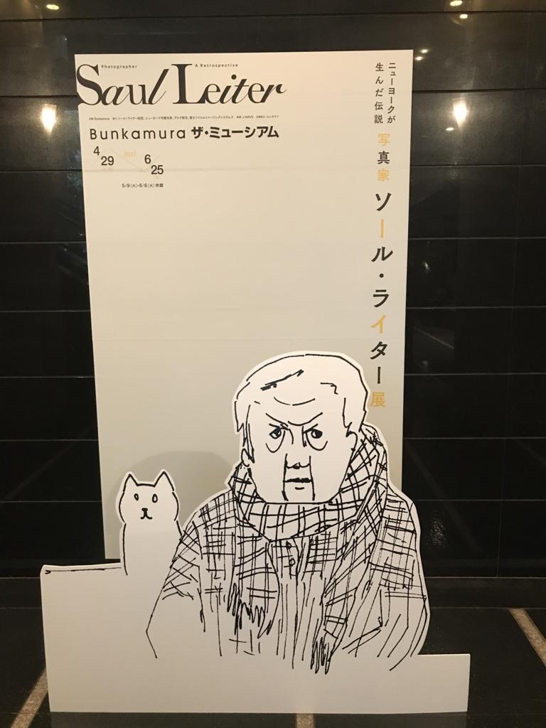 f:id:yukikaze_ox4:20170705150258j:plain