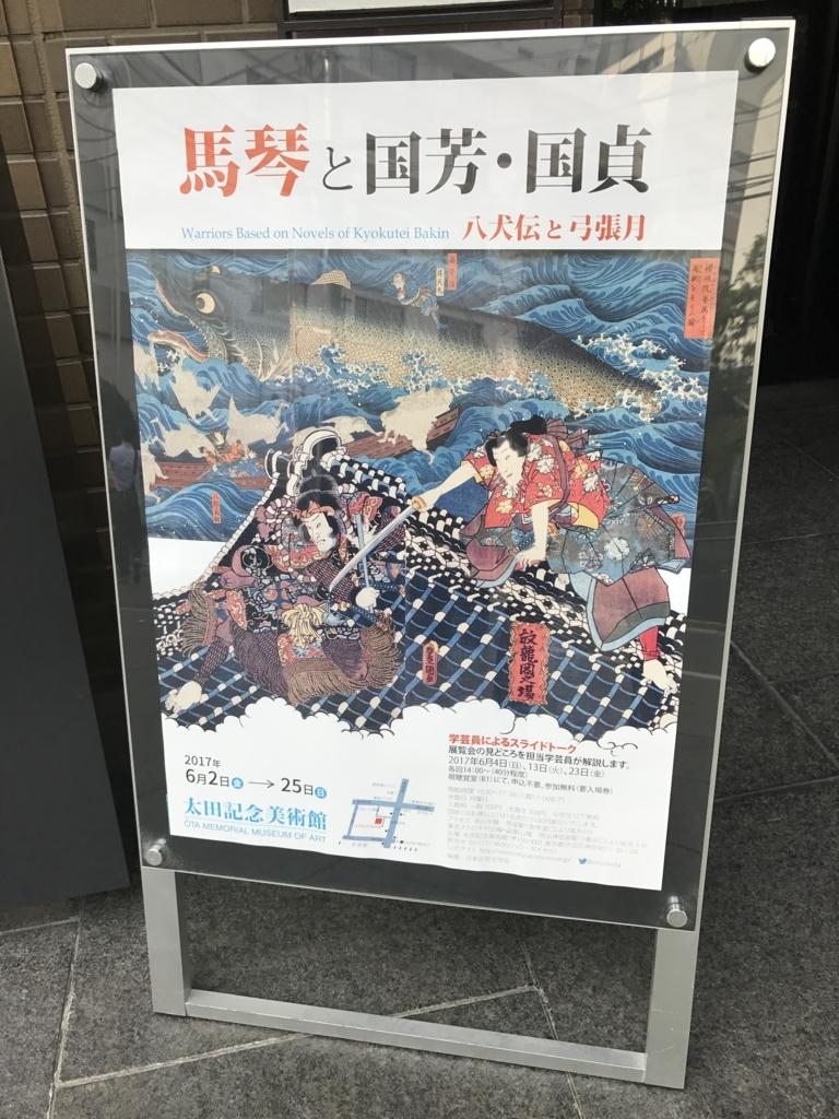 f:id:yukikaze_ox4:20170716222425j:plain