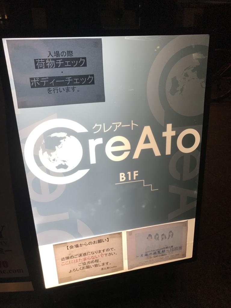 f:id:yukikaze_ox4:20170717230511j:plain